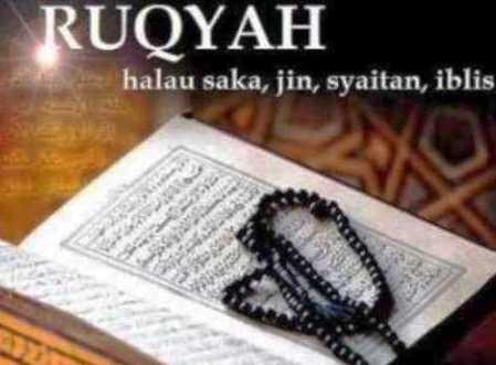 Ruqyah For Love And Attraction