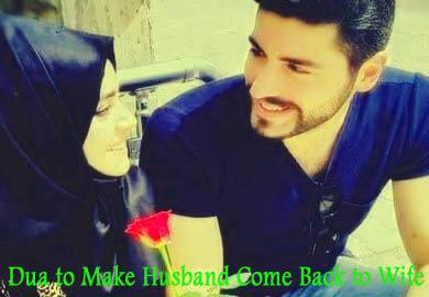 Dua to Make Husband Come Back to Wife