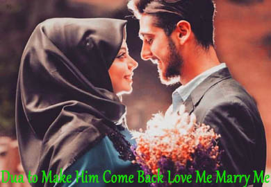 Dua to Make Him Come Back Love Me Marry Me