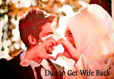 Powerful Dua to Get Wife Back