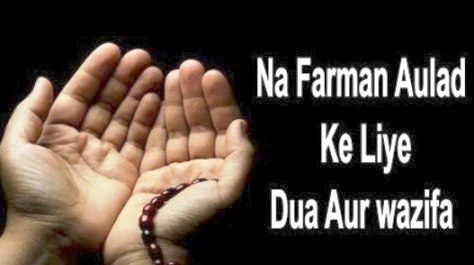 Ubqari Wazifa For Nafarman Aulad