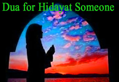 Dua for Hidayat Someone
