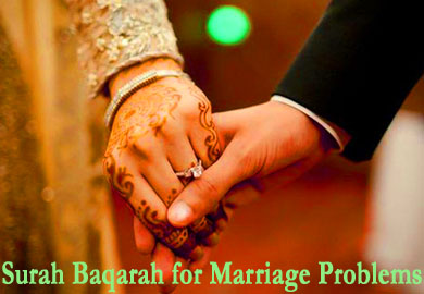 Surah Baqarah for Marriage Problems