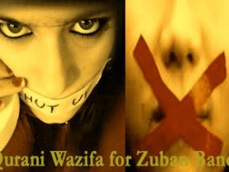 Wazifa For Zuban Bandi