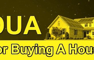 Wazifa To Buy Your Own House