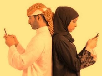 Dua To Stop Husband And Wife Fighting