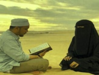 Wazifa To Bring Husband And Wife Closer